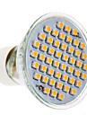 Лампа точечная светодиодная GU10 3W 48x3020SMD 200LM 3000K теплый белый свет (220-240V)