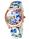 Women's Blue Flower Pattern Silicone Band Quartz Wrist Watch Cool Watches Unique Watches