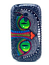 Blue Eyes Owl Pattern Hard Plastic Case for Galaxy Samsung S3 mini I8190