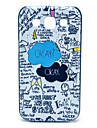 Special Ok Pattern Hard Case for Samsung Galaxy Win I8552