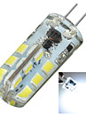 Marsing® G4 Silicone 3W 300lm 6000K 24-2835 LED Cool White Light Bulb Lamp (AC/DC 12V)