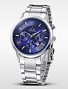 WEIDE Муж. Наручные часы Кварцевый Японский кварц Календарь Защита от влаги Нержавеющая сталь Группа Серебристый металл