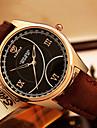 YAZOLE 남성용 패션 시계 손목 시계 석영 / PU 밴드 캐쥬얼 멋진 블랙 브라운
