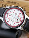 Мужской Нарядные часы Модные часы Наручные часы Кварцевый PU Группа Cool Повседневная Белый