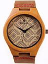 Women\'s Fashion Watch Wood Watch Quartz / Wood Band Casual Brown
