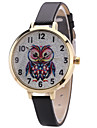 Women\'s Fashion Watch Wrist Watch Quartz PU Band Unique Creative Cool Casual Cute Silver Powder Multi-colored Owl Alloy Dial Watches