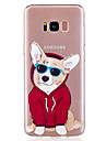 Case For Samsung Galaxy S8 Plus S8 Summer Akita Dog Pattern Soft TPU Material Phone Case for S7 edge S7 S6 edge S6