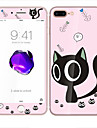 Screen Protector For iPhone 7 Tempered Glass Explosion Proof Cat Cartoon 3D Curved Edge Front & Back Protector Full Body Screen Protector For Apple