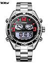 SINOBI Муж. Цифровой Наручные часы Спортивные часы Японский Календарь LED Крупный циферблат Фосфоресцирующий Ударопрочный С двумя