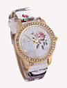 Women\'s Quartz Wrist Watch Hot Sale Leather Band Charm Fashion White Red Brown Grey