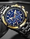 Men\'s Wrist Watch Quartz 30 m Cool Large Dial Stainless Steel Band Analog Luxury Fashion Black / Silver - Black / Gold Blue Black / Silver One Year Battery Life / Mitsubishi LR626