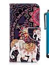 케이스 제품 Samsung Galaxy J7 (2017) / J2 PRO 2018 지갑 / 카드 홀더 / 스탠드 전체 바디 케이스 코끼리 하드 PU 가죽 용 J7 (2017) / J5 (2017) / J3 (2017)