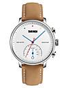 S KMEI Men\'s Dress Watch Wrist Watch Quartz Black / Brown Water Resistant / Water Proof Creative New Design Analog Casual Fashion - Black / Gold Black / Silver White / Brown / Large Dial