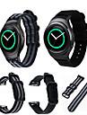 Urrem for Gear S2 Samsung Galaxy Sportsrem Nylon Håndledsrem