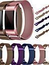 시계 밴드 용 Fitbit Charge 2 핏빗 밀라노 루프 메탈 / 스테인레스 스틸 손목 스트랩