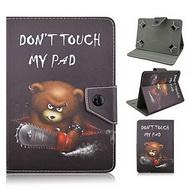 Galaxy Tab 3 10.1 Etui / Pok...